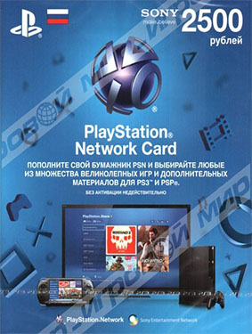 psn network card 2500 rub russia