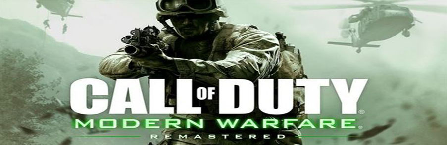 call of duty remastered gameguin game key cover